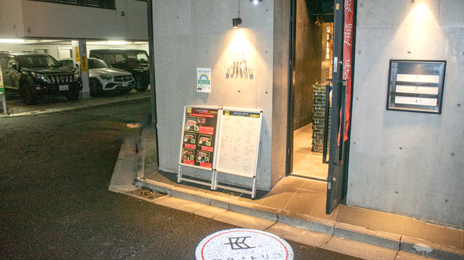 厳選焼肉ニクノトリコ - メイン写真: