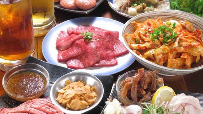 炭火焼肉ホルモン 裏ネバーランド - 料理写真: