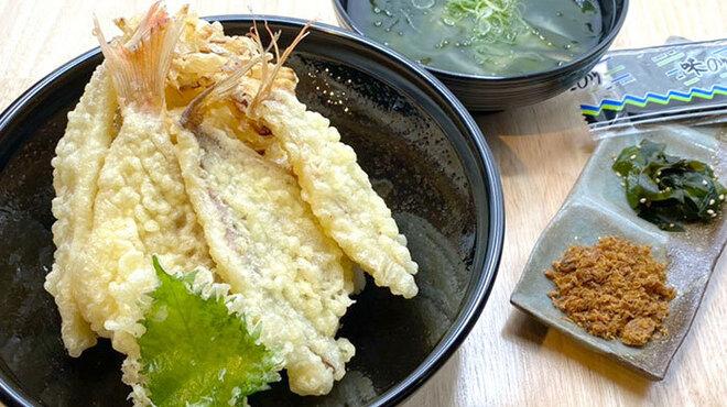 ともあき丸 - 料理写真: