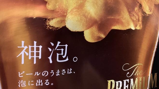 魚待夢いやおうなし - メイン写真: