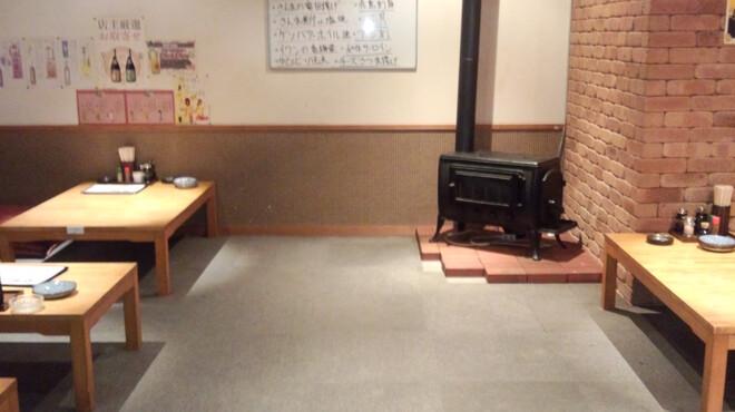 鳥乃家 - 内観写真:1Fのお座敷