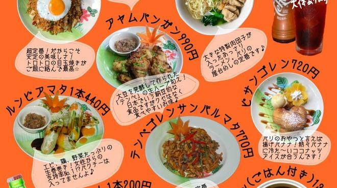 熱帯食堂 - メイン写真: