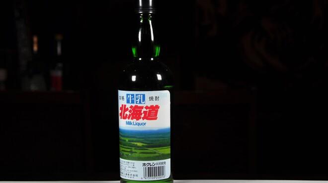 青空 - ドリンク写真:ミルク酒