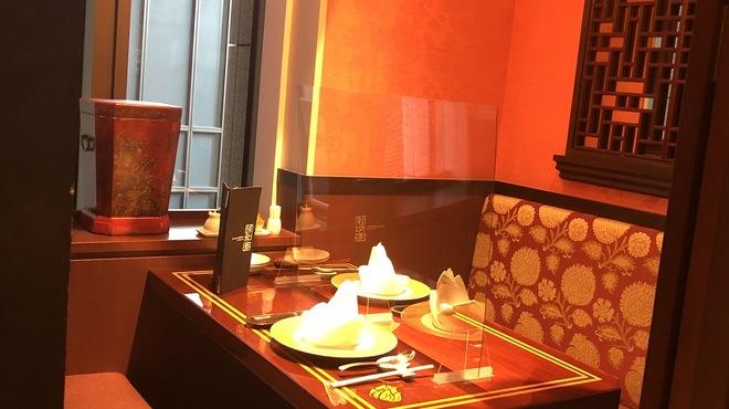 個室中華 頤和園 - メイン写真: