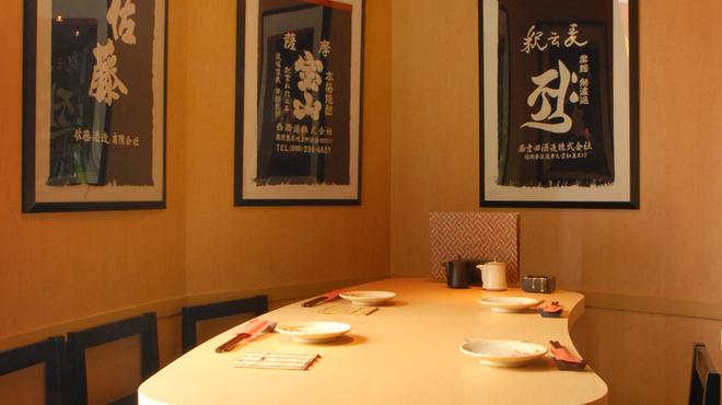尊 - 内観写真:4~7名様用のテーブル席。