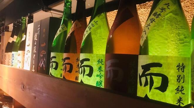 遊食屋 彩菜 - メイン写真: