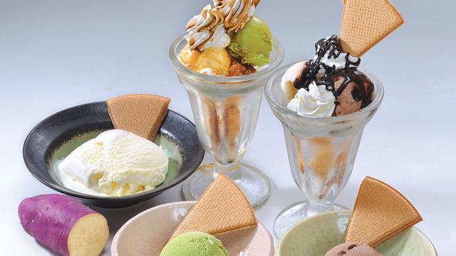 あぶらや - 料理写真:スウィーツ各種 いもっこアイスが大好評です。