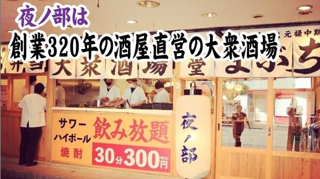 食堂まぶち - メイン写真: