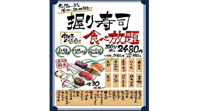 鮮魚とおばんざい 浜金 - メイン写真: