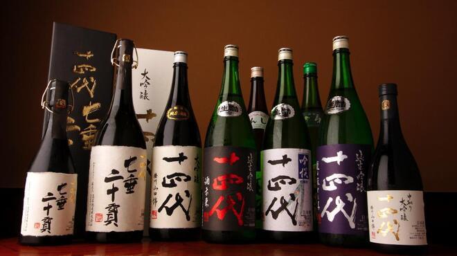 神田 味喜庵 - 料理写真:日本全国から取りよせた数々の吟醸酒