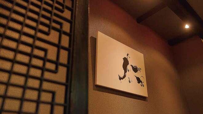 鳥蔵 - 内観写真:プライベート重視の静かな個室空間が人気