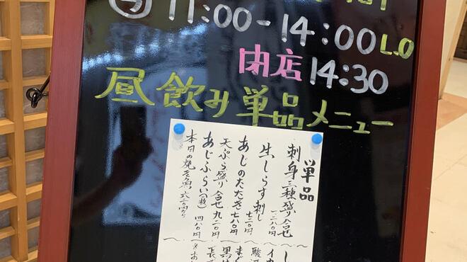 沼津海いち - メイン写真: