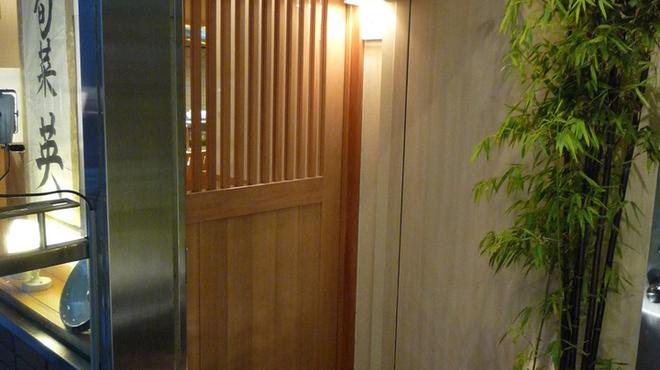 英 - 外観写真:緑の暖簾が目印です