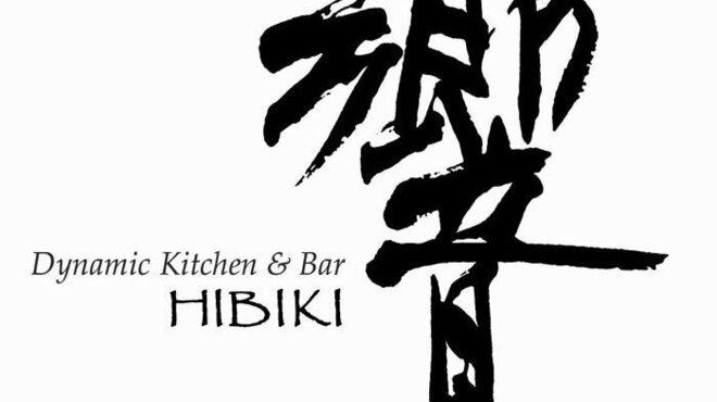 ダイナミックキッチン&バー 響 - 料理写真:
