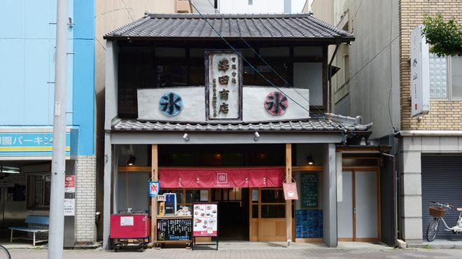 甘味や 澤田商店 - メイン写真: