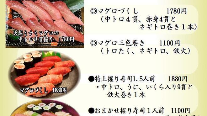 味処 八右衛門 - 料理写真:テイクアウトご利用ください。