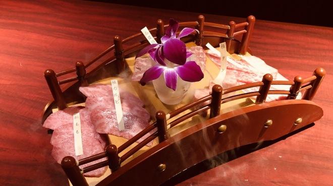 個室焼肉 晩翠 - 料理写真: