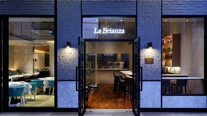 la Brianza - 料理写真:
