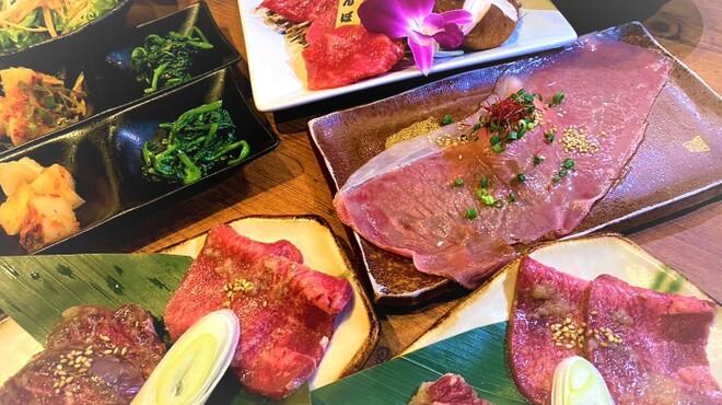 A5山形牛焼肉&食べ放題 くろべこ - 料理写真: