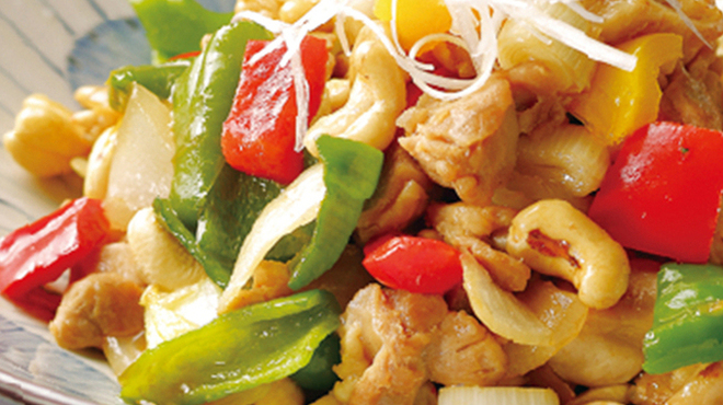 サンタモニカの風 - 料理写真:7月<中>鶏肉とカシューナッツの炒め物