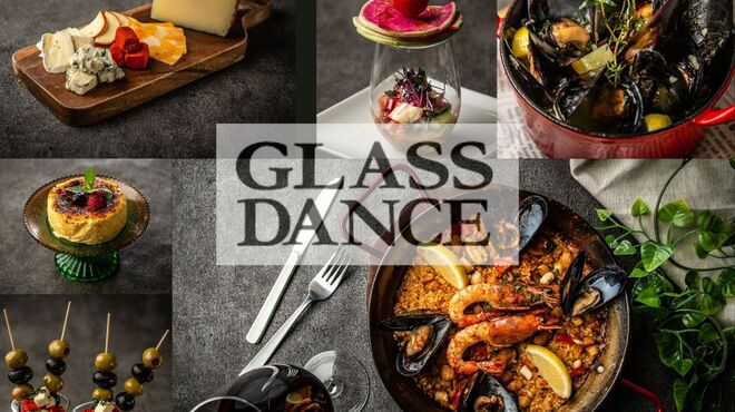 GLASS DANCE - メイン写真: