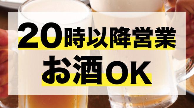 完全個室居酒屋 たくみ - メイン写真: