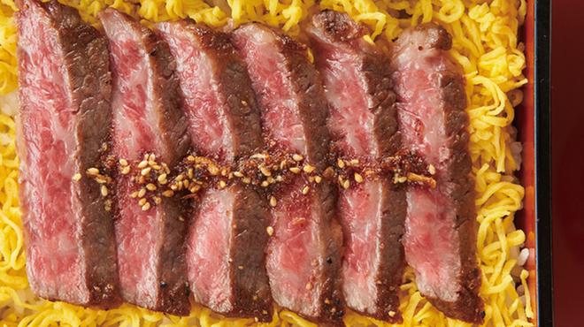 スカイレストラン ボン・ルパ - メイン写真: