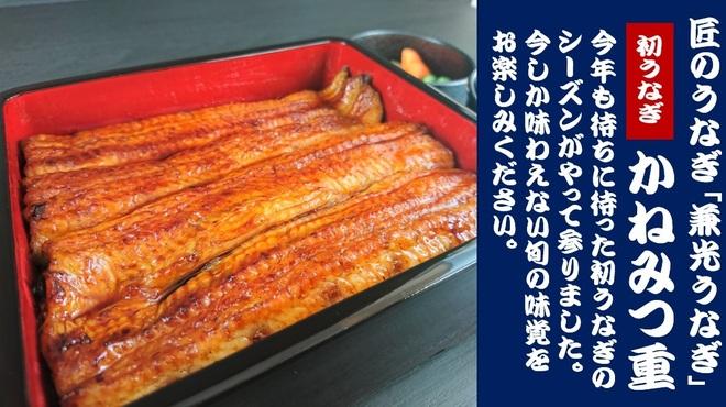 入谷鬼子母神門前のだや - メイン写真: