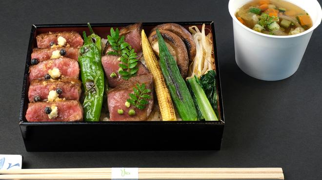 横浜うかい亭 - 料理写真: