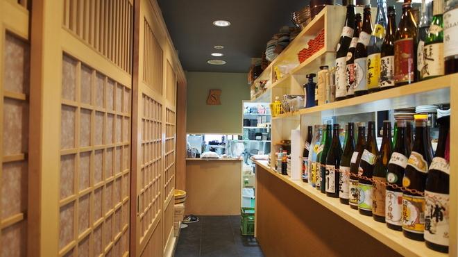 創作居酒屋 まる - 内観写真:1F入り口
