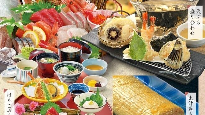 はたごや 阪神西宮駅店 - 西宮(阪神)(魚介料理・海鮮料理)の写真1