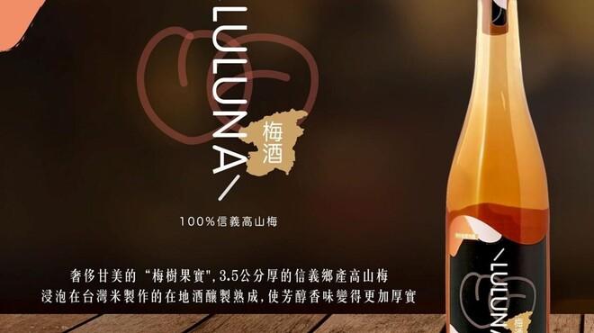 taiwan hinabe shop LinsPot - メイン写真: