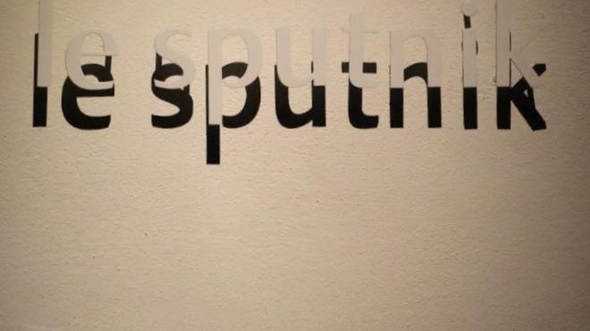 ル スプートニク - メイン写真: