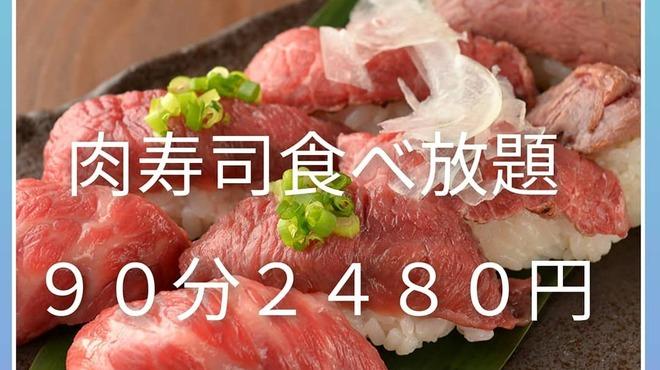 富山総曲輪 肉寿司 - メイン写真: