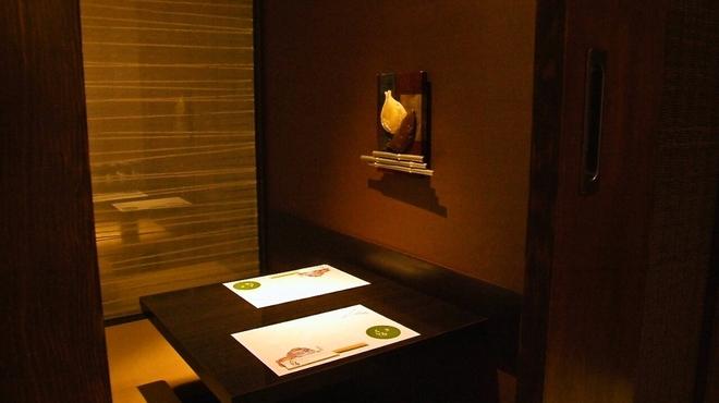くらち - 内観写真:2名様のお部屋です
