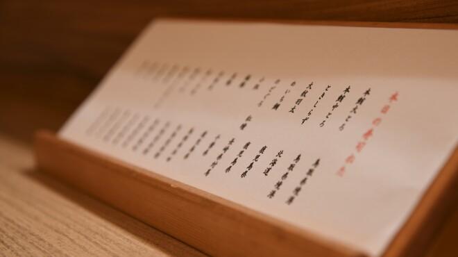 寿司 松岡 - メイン写真: