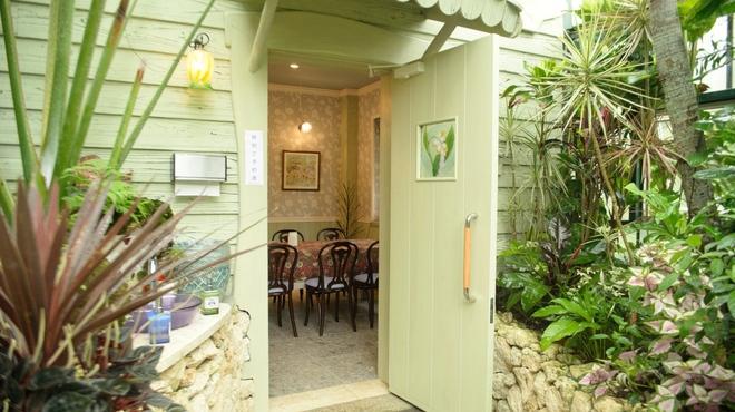 ガーデンレストラン 花さんご - メイン写真: