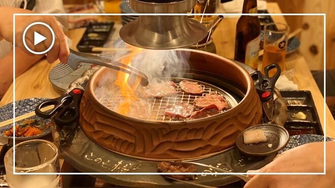 近江焼肉ホルモン すだく - メイン写真: