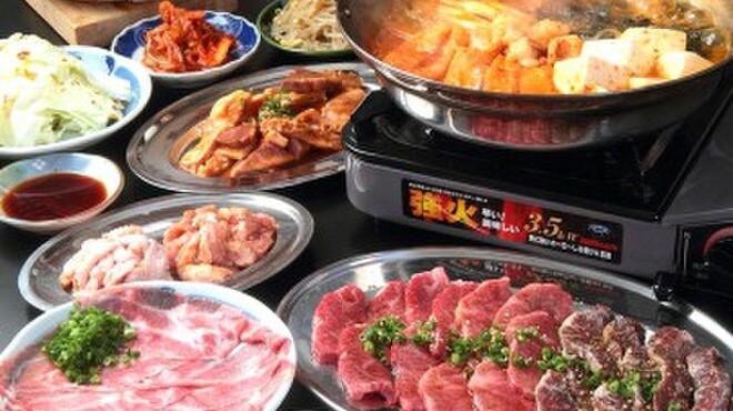 ホルモン やまと - 料理写真:焼きと鍋を楽しめるコースもご用意しております。