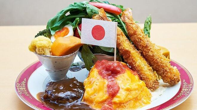 洋食 ふきのとう - メイン写真: