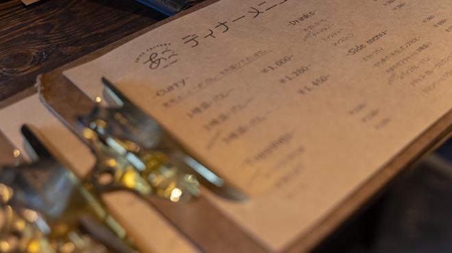 SPICE FACTORY あべべ - メイン写真: