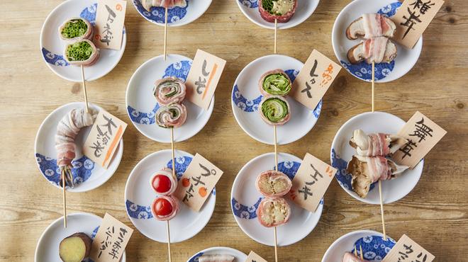 炭火野菜巻き串と餃子 博多うずまき - メイン写真: