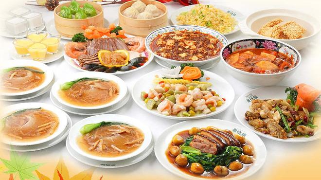 景徳鎮 - 料理写真:秋のご宴会特別コース7,500円(お一人様・税抜き7,500円)