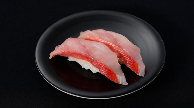 回転寿司 やまと - メイン写真: