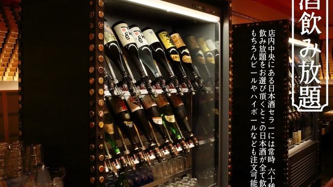 日本酒とおばんざいのお店 おざぶ - メイン写真: