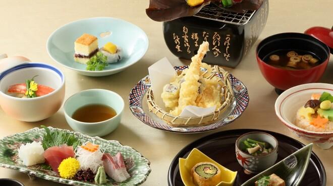 藤さわ - 料理写真:花会席(10月・11月)