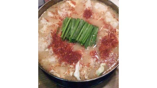 雄 - 料理写真:もつ鍋(トウガラシ付き)