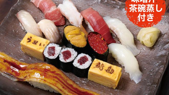 うまい鮨勘 - 料理写真: