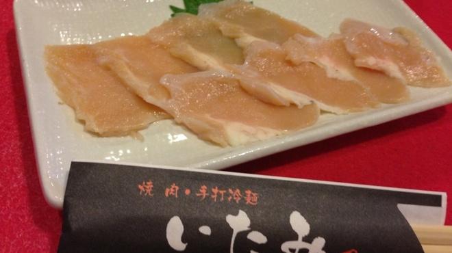 焼肉 いたみ - 料理写真:ミノふぐ まるでふぐのような食感がクセになる!!