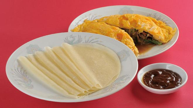 金春 - 料理写真:玉子と野菜のクレープ包み 1380円
